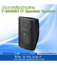 F-2000BT IT Speaker System ราคา 7,390.-