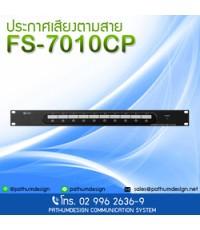 FS-7010CP Expansion Control Panel ราคา 9,920.-