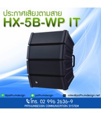TOA Compact Line Array Speaker System HX-5B-WP IT  ราคา 22,460.-