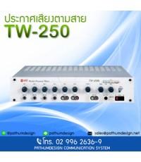 Power Mixer Amplifier เพาเวอร์มิกเชอร์ แอมป์  TW250 (250 WATTS) ราคา Call