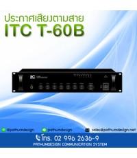 Power Mixer (เพาเวอร์มิกเชอร์) ITC  T-60  60 วัตต์ ราคา 6,900.-