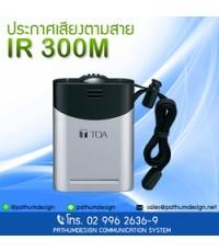 Infrared Wireless Microphone IR-300M ราคา 8,810.-