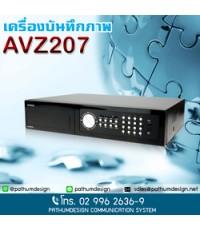 AVZ207 8 Chanal ราคา 15000.- ไม่รวมภาษีมูลค่าเพิ่ม