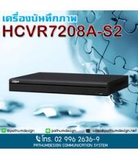 HCVR7208A-S2 8CH Tribrid 1080P 1U HDCVI DVR รับประกัน 2 ปี ราคา 12,000 ไม่รวม VAT