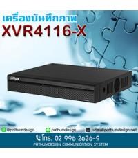 xvr4116HS-X ราคาเครื่อง 4,990.- (ราคาสินค้ายังไม่รวมภาษีมูลค่าเพิ่ม 7)