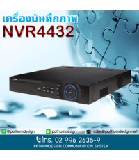 NVR4432 32CH 1.5U Network Video Recorder ราคา 14,000 ไม่รวมภาษีมูลค่าเพิ่ม 7