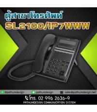 เครื่องโทรศัพท์ NEC SL-2100/ IP7WW-12TXH-A1 TEL (ฺBK) ราคา 1,950.-