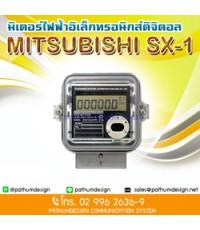 มิเตอร์ ไฟฟ้า ดิจิตอล MITSUBISHI SX1-A31E ราคา 2,800.-รับประกัน 1 ปี