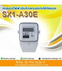 SX1-A30E STANDALONE  มิเตอร์ ไฟฟ้าดิจิตอลMITSUBISHI แบบหนึ่งเฟสรุ่นมาตรฐาน ราคา 1,500.-