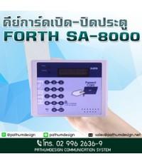 คีย์การ์ด / FORTH  SA-8000