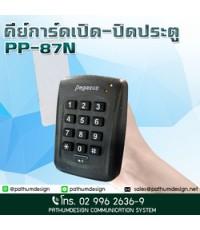 Pegasus รุ่น PP-87 คีย์การ์ด ราคาพิเศษ2,500.-/ Access Control