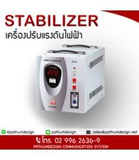 เครื่องป้องกันไฟเกินไฟตก SILICON AUTOMATIG VOLTAGE STABILIZER 500 VA-10000 VA