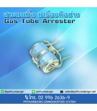 Gas Tube  Arrester