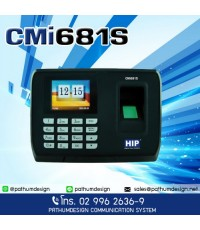 HIP CMI681S เครื่องสแกนลายนิ้วมือ และ บันทึกเวลา ราคาเฉพาะเครื่อง 5,700.-