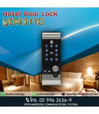 ชุด ควบคุมการปิด เปิด ประตูด้วยบัตร  YDR3110 Economy rim lock ราคา 8,500