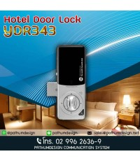 YDR343 Vectical rim lock ราคา 10,600
