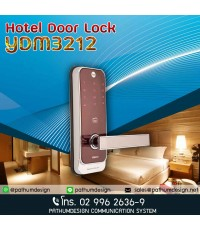 YDM3212 Chic mortise lock ราคา 9,900