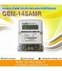 มิเตอร์ไฟฟ้า อีเล็คทรอนิคส์ ดิจิตอล  FORTH AMR145 (PC-MINI) ราคา 1,400.-ยังไม่รวม VAT