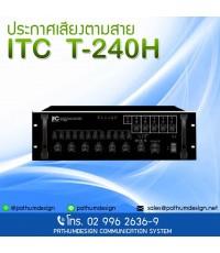 PowerMixer (เพาเวอร์มิกเชอร์) ITC  T-240H  240  วัตต์  ราคา 13,500.-