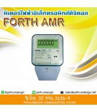 GEM-145 SMART211