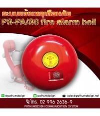PS-PA/S6-24V