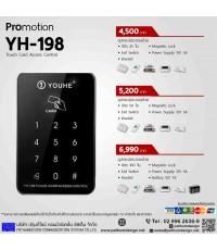 YOUHE รุ่น YH198 Access control ระบบสัมผัส ชุดโปรโมชั่นพร้อมอุปกรณ์ล็อค ราคา 4,500.-