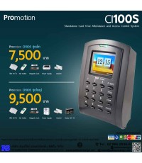 CI100S HIP คีย์การ์ด / เครื่องอ่านบัตร รับประกัน 2 ปี ราคาเฉพาะตัวเครื่อง 4,900.-