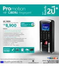 โปรโมชั่น HIP CI-809U Fingerprint ราคาครบชุด 8,900.- รับประกัน 2 ปี