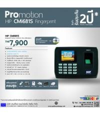 โปรโมชั่น HIP CMI681S ราคา 7,900 HIPCMI681S เครื่องสแกนลายนิ้วมือ และ บันทึกเวลา
