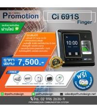 Fingerprint Ci691S ราคา 7,500.- เครื่องสแกนลายนิ้วมือ HIP Fingerprint สินค้ารับประกัน 2 ปี