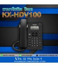 โทรศัพท์ รุ่น KX-HDV100 เครื่องละ 1,390 บาท