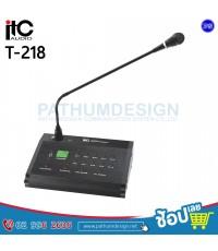 T-218 ไมโครโฟนประกาศ Remote Paging Microphone