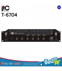 T-6704 IP network audio system