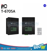T-6705A IP Network Adapter (Wall Mount Type with 2x10W Amplifier)