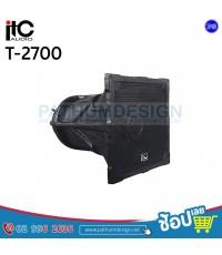 T-2700 Stadium Horn Speaker