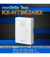 IP-PBX Panasonic รุ่น KX-HTS824BX