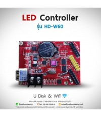 LED Controller รุ่น HD-W60