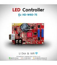 LED Controller รุ่น HD-W60-75