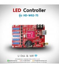 LED Controller รุ่น HD-W62-75