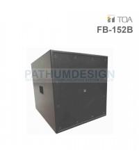 FB-152B Subwoofer System