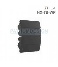 HX-7B-WP Speaker System