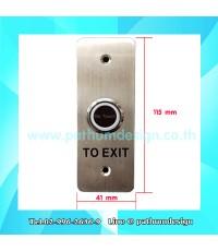 Exit Switch No Touch สวิตซ์แบบเซนเซอร์ ไร้สัมผัส ราคา 390.-