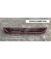 หน้ากระจัง Toyota Camry XV10 (โตโยต้า แคมรี่) Facelift ปี 1992-1997