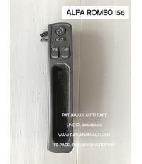 สวิทช์กระจกประตู ฝั่งคนขับ Alfa Romeo 156 F/R (อัลฟ่า โรมิโอ) ปี 1997-2006