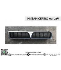 หน้ากระจัง Nissan Cefiro(นิสสัน เซฟิโร่) A31 24V ปี 1988-1994