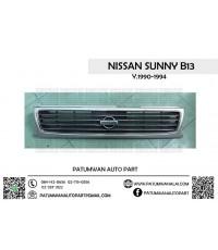 หน้ากระจัง Nissan Sunny (นิสสัน ซันนี่) B13 ปี 1990-1994