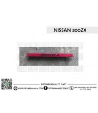 แผงต่อไฟท้าย Nissan 300ZX Z31 (นิสสัน 300แซด เอ็กซ์) ปี 1983-1989