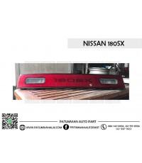 แผงต่อทับทิมฝาท้าย Nissan Silvia 180SX( นิสสัน ซิลเวีย 180เอส เอ็กซ์) ปี 1989-1998