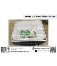 กล่องเครื่อง ECU Toyota (โตโยต้า) 4E-FTE M/T EP82 Turbo ปั 1992-1996