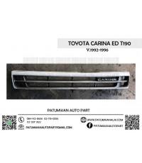 หน้ากระจัง Toyota Carina 190 (โตโยต้า คาริน่า) 190 ปี 1992-1996 (1)